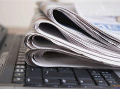 СМИ газеты