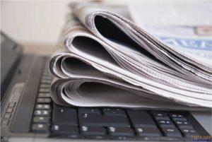 Украина – страна, где каждый час новости